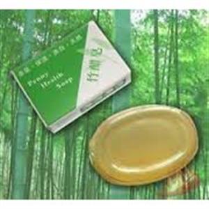 Bamboo Vinegar Soap/ Bambusz Ecet Szappan