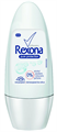 Rexona Pure Protection Golyós Deo