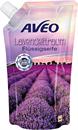 aveo-lavendeltraum-folyekony-szappan-utantolto---levendulla-illattals9-png