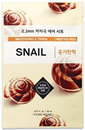 etude-house-0-2-therapy-air-mask---snail2s9-png