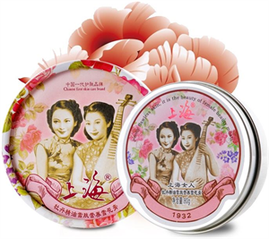 Shanghai VIVE Peony Essential Oil Whitening Cream