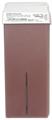 Alveola Csokoládés Gyantapatron
