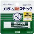 Menturm Medicated Stick With Menthol
