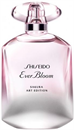shiseido-ever-bloom-sakura-art-editions9-png