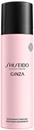 shiseido4s9-png
