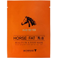 Skinfood Horse Fat Beauty In A Food Mask