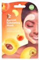 Superdrug Apricot Exfoliating Mask