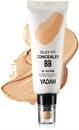 yadah-silky-fit-concealer-bbs9-png