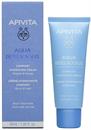apivita-aqua-beelicious-hidratalo-krem-rich-normal-szaraz-borres9-png