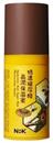 naruko-hyaluronic-acid-super-rich-moisturizing-nectars9-png