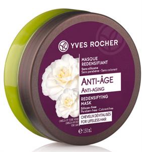 Yves Rocher Revitalizáló Hajpakolás