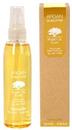 argan-sublime-argan-oil-elixirs-png