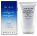 shiseido-urban-environment-uv-protection-cream-plus-spf50s9-png