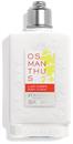 l-occitane-osmanthus-testapolos9-png