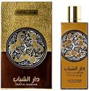 ard-al-zaafaran-daar-al-shabaab-royals9-png