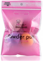 Babi Bear Natural Sponge Powder Puff