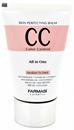 farmasi-cc-8in1-color-control-krems9-png