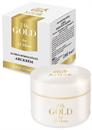 golden-green-nature-24k-gold-24-oras-borfeltolto-arckrem-50mls9-png