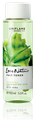 Oriflame Love Nature Arctonik Aloe Verával