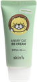 Skin 79 Angry Cat BB Cream