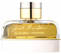 Armaf Just For You Pour Femme EDP