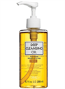 dhc-deep-cleansing-oil-png