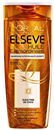 l-oreal-paris-elseve-huile-extraordinaire-coco-sampons9-png