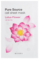 Missha Lotus Flower Pure Source Cell Sheet Mask