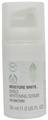 The Body Shop Moisture White Shiso Whitening Serum