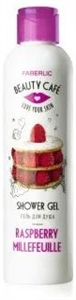 Faberlic Beauty Café Shower Gel Blueberry Cupcake