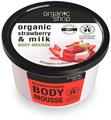 Organic Shop Eper Yoghurt Testápoló Mousse Bio Eper és Tej Kivonattal