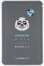 character-masks-png