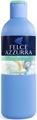 Felce Azzurra Sali Marini