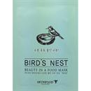 skinfood-beauty-in-a-food-bird-s-nest-sheet-masks-jpg