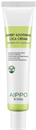 aippo-expert-soothing-cica-creams9-png