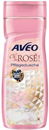 aveo-oh-so-rose-apolo-tusfurdo1s9-png