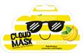 Bielenda Cloud Mask Banana Cabana Tápláló Hatású Buborékmaszk
