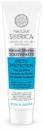natura-siberica-arctic-protection-fluoridmentes-fogkrems9-png