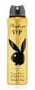 playboy-vip-parfum-deodorants-png