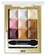 seaNtree 3X3 Cube Eyeshadow