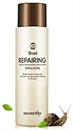 secret-key-snail-repairing-emulsions9-png