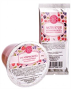 yamuna-vitaminkoktel-lehuzhato-maszk-piros-gyumolcsokkels-png