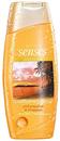 avon-senses-sunny-california-glow-tusfurdos9-png