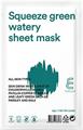 E Nature Squeeze Green Watery Sheet Mask