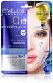 Eveline Cosmetics Q10 Ampoule of Youth Face Mask