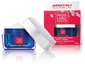 Hada Labo Tokyo Special Repair Treatment Night Cream
