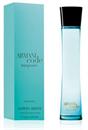 Giorgio Armani Armani Code Turquoise