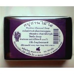 Bamboo Charcoal Herbal Soap/ Bambusz Szén Szappan Gyógynövényes