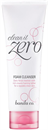 banila-co-clean-it-zero-foam-cleansers9-png