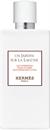 hermes-un-jardin-sur-la-lagune-moisturizing-body-lotions9-png